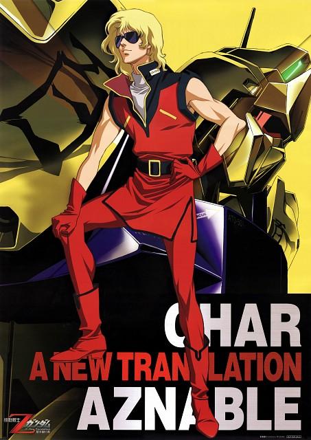 Yoshikazu Yasuhiko, Sunrise (Studio), Mobile Suit Zeta Gundam, Mobile Suit Gundam - Universal Century, Char Aznable