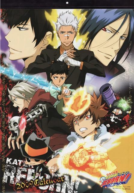 Akira Amano, Artland, Katekyo Hitman Reborn!, Leon (Katekyo Hitman Reborn!), Kyoya Hibari