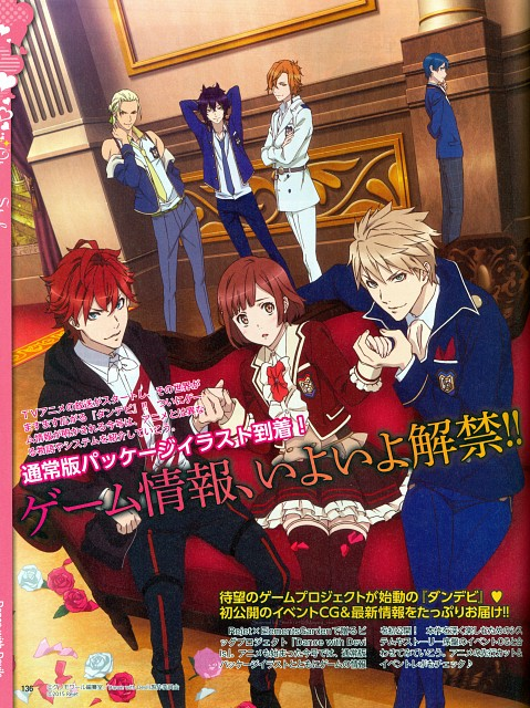 Brains Base, Rejet, Dance with Devils, Rem Kaginuki, Urie Sogami
