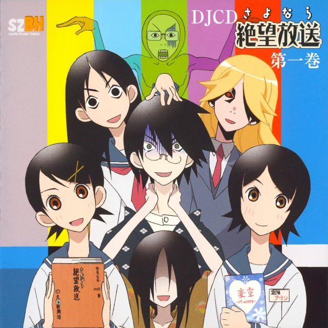Shaft (Studio), Sayonara Zetsubou Sensei, Chiri Kitsu, Kafuka Fuura, Kagerou Usui