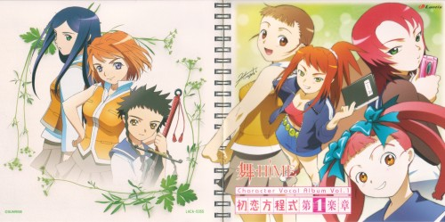 Hisayuki Hirokazu, Sunrise (Studio), My-HiME, Mai Tokiha, Midori Sugiura