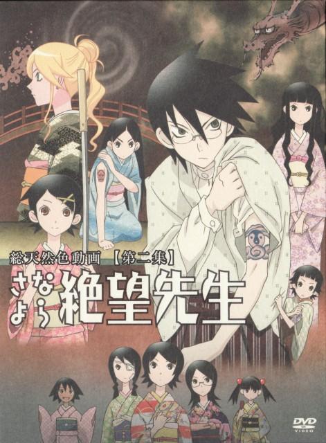 Shaft (Studio), Sayonara Zetsubou Sensei, Nami Hitou, Kaere Kimura, Matoi Tsunetsuki