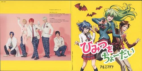 TMS Entertainment, Jitsu wa Watashi wa, Youko Shiragami, Asahi Kuromine, Nagisa Aizawa