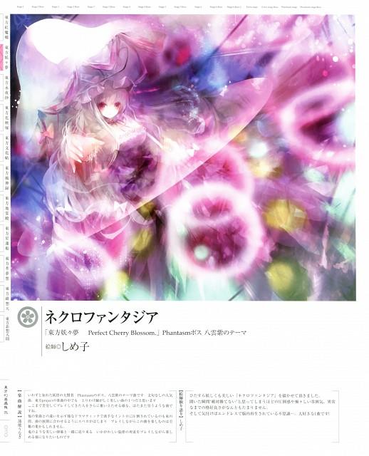 Shimeko, Touhou Project Tribute Arts 2, Touhou, Yukari Yakumo