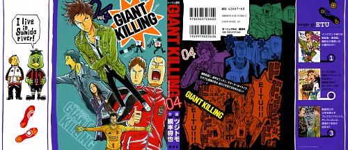 Tsujitomo, Giant Killing, Takeshi Tatsumi, Yuusaku Sugie, Kazuki Kuroda