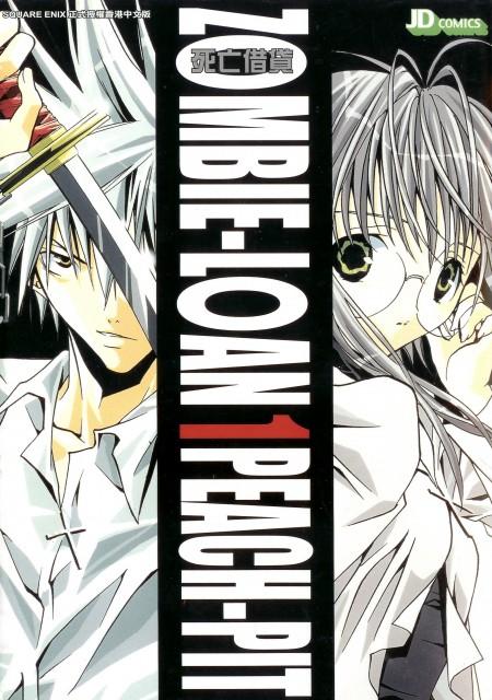 Peach-Pit, Zombie Loan, Michiru Kita, Chika Akatsuki, Manga Cover