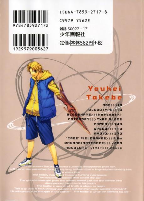 Daisuke Moriyama, World Embryo, Youhei Takebe