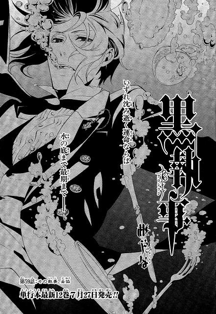 Yana Toboso, A-1 Pictures, Kuroshitsuji, Sebastian Michaelis, Utensils