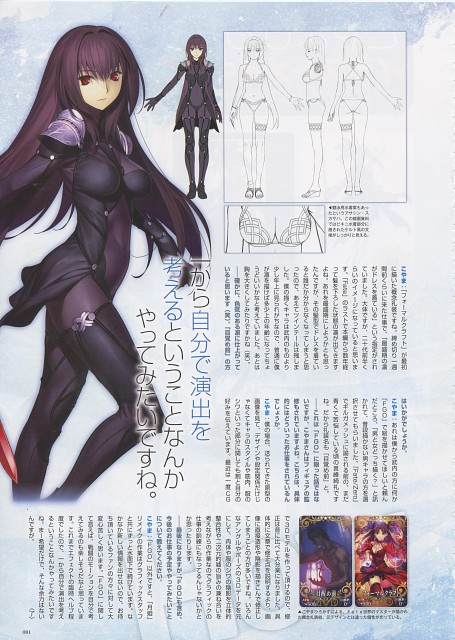 Hirokazu Koyama, DELiGHTWORKS, TYPE-MOON, Fate/Grand Order, Scathach