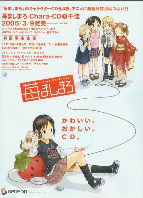 Barasui, Ichigo Mashimaro, Miu Matsuoka, Nobue Itoh, Chika Itoh