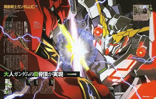 Sunrise (Studio), Mobile Suit Gundam - Universal Century, Mobile Suit Gundam Unicorn