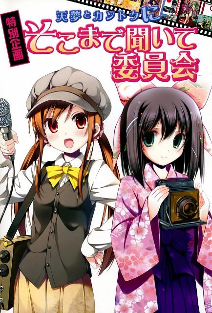 Kantoku, Tenmu Shinryuusai, Nagomiko, Tenmu to Kantoku no Motto Sokomade Kiite Iinkai, Etsu Magazine