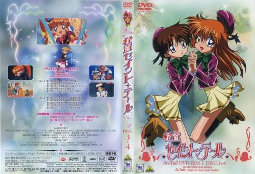 Keiji Gotoh, Saint Tail, Meimi Haneoka, Seira Mimori, DVD Cover