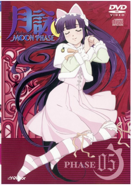 Tsukuyomi Moon Phase, Hazuki (Tsukuyomi Moon Phase)