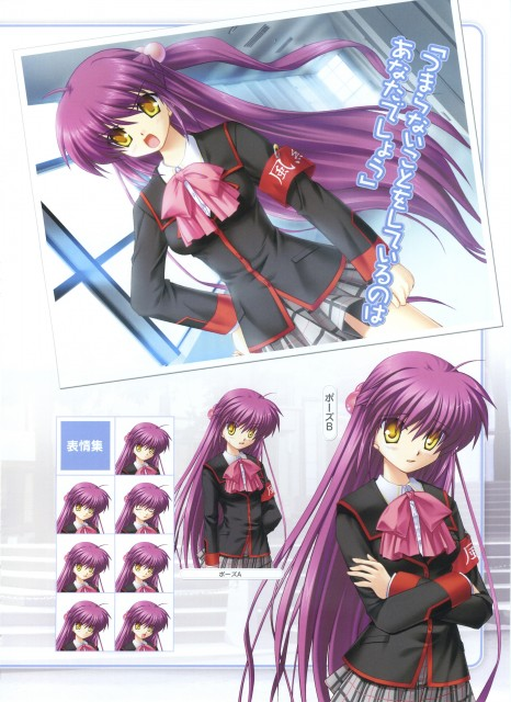 Key (Studio), Little Busters, Kanata Futaki, Character Sheet