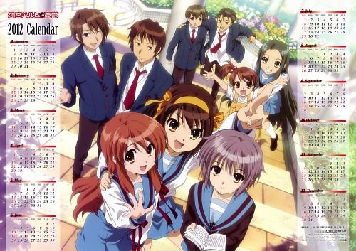 Shouko Ikeda, Kyoto Animation, The Melancholy of Suzumiya Haruhi, Mikuru Asahina, Kyon's Sister