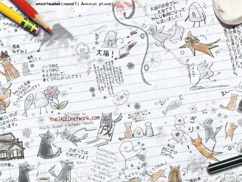 Fruits Basket, Kyo Sohma, Shigure Sohma, Tohru Honda, Yuki Sohma Wallpaper