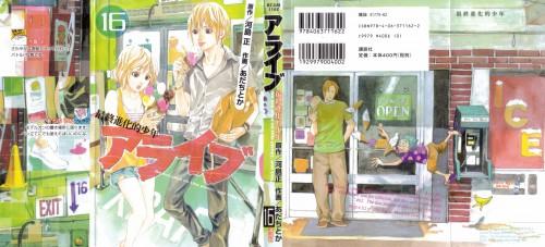 Toka Adachi, Alive: The Final Evolution, Megumi Ochiai, Yuichi Hirose, Manga Cover