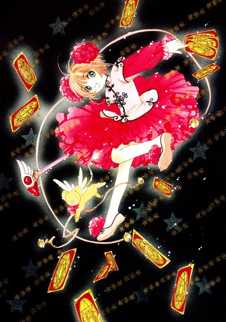 CLAMP, Madhouse, Card Captor Sakura, Cardcaptor Sakura Memorial Book, Keroberos