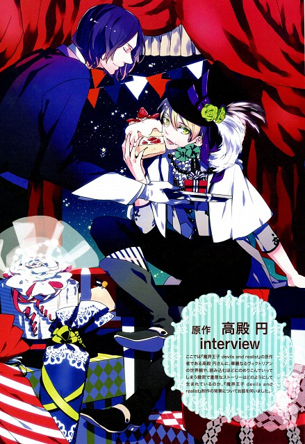 Yukihiro Utako, Makai Ouji, Kevin Cecile, William Twining, spoon.2Di