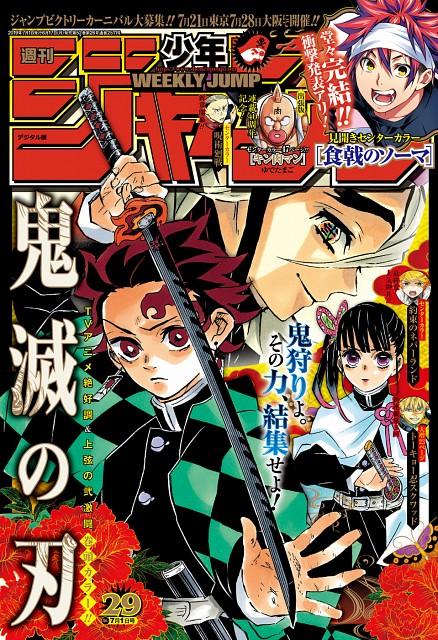 Koyoharu Gotouge, Ufotable, Kimetsu no Yaiba, Kanao Tsuyuri, Tanjirou Kamado