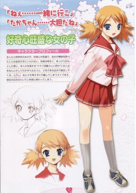 AQUAPLUS, To Heart 2 - Character Heroine, To Heart 2, Karin Sasamori, Character Sheet