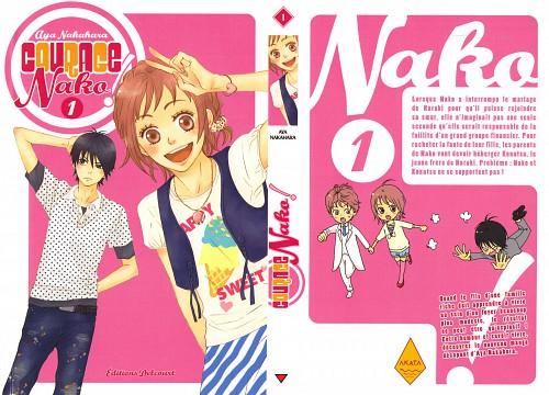Aya Nakahara, Nanako Robin, Nako Yoshino, Konatsu Hayami, Haruki Hayami