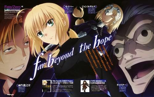 Tetsuhito Ito, Ufotable, TYPE-MOON, Fate/Zero, Ryuunosuke Uryuu
