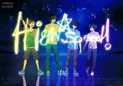 Kyoto Animation, Free!, Ikuya Kirishima, Makoto Tachibana, Haruka Nanase (Free!)
