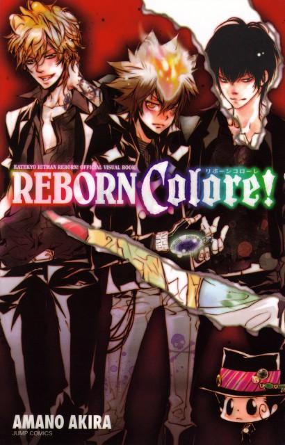 Akira Amano, Katekyo Hitman Reborn!, Colore!, Kyoya Hibari, Leon (Katekyo Hitman Reborn!)