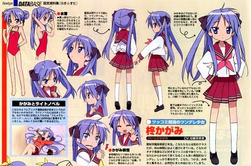 Kyoto Animation, Lucky Star, Kagami Hiiragi