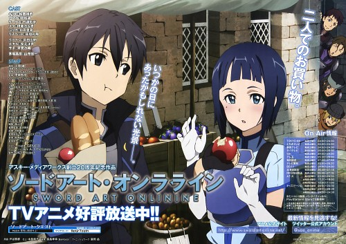 Abec, Shingo Adachi, A-1 Pictures, Sword Art Online, Kazuto Kirigaya