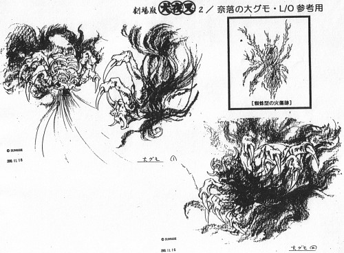 Rumiko Takahashi, Sunrise (Studio), Inuyasha, Naraku, Character Sheet
