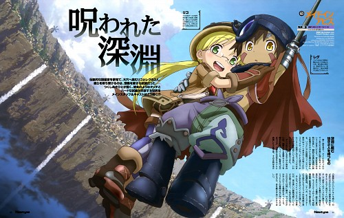 Kayano Mori, Kinema Citrus, Made in Abyss, Reg, Rico (Made in Abyss)