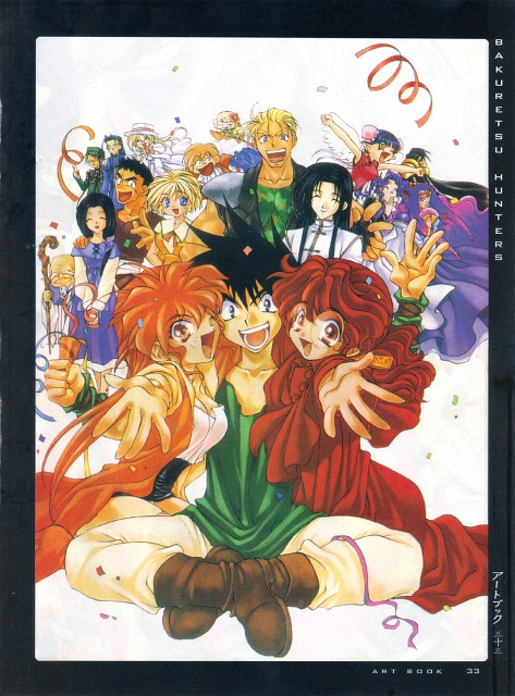 Keiji Gotoh, Xebec, Bakuretsu Hunters, Fight - Artbook IV, Gateau Moka