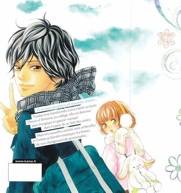 Io Sakisaka, Ao Haru Ride, Yuuri Makita, Kou Tanaka, Manga Cover