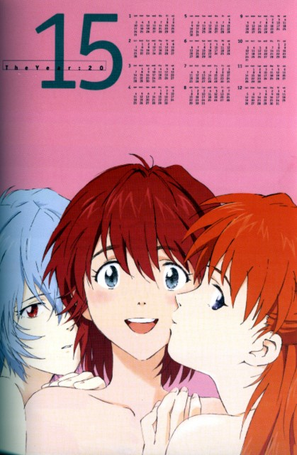 Yoshiyuki Sadamoto, Neon Genesis Evangelion, Asuka Langley Soryu, Rei Ayanami, Mana Kirishima
