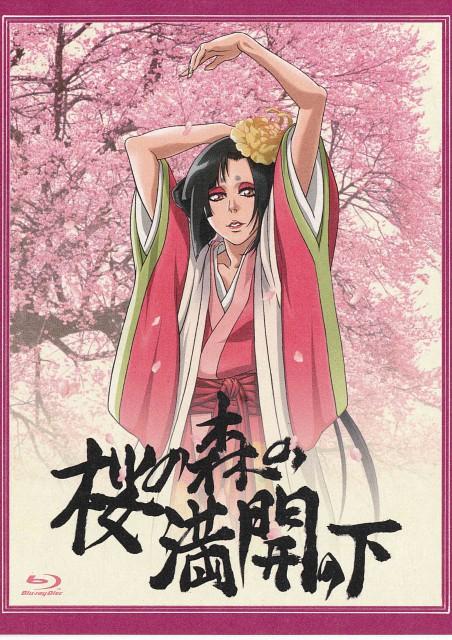Kubo Tite, Aoi Bungaku, Akiko (Aoi Bungaku)