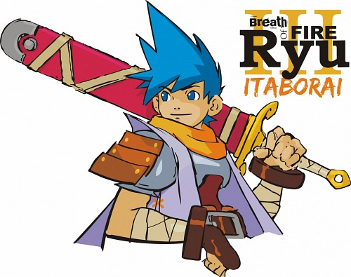 Capcom, Breath of Fire, Ryu (Breath of Fire)