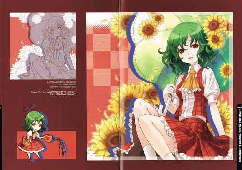 An2a, Petite Fatal, Touhou, Yuuka Kazami, Comic Market 74