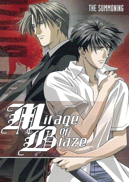 Mirage of Blaze, Naoe Nobutsuna, Takaya Ougi, Manga Cover