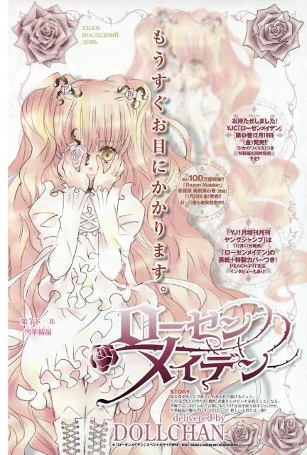 Peach-Pit, Rozen Maiden, Kirakishou