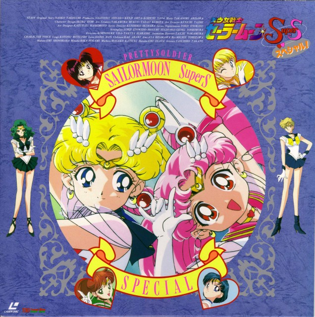 Toei Animation, Bishoujo Senshi Sailor Moon, Super Sailor Moon, Sailor Venus, Sailor Uranus