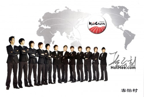 Donghae, Sungmin, Hangeng, Shindong, Yesung