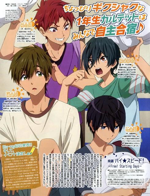 Kanae Ookura, Kyoto Animation, Free!, Makoto Tachibana, Haruka Nanase (Free!)