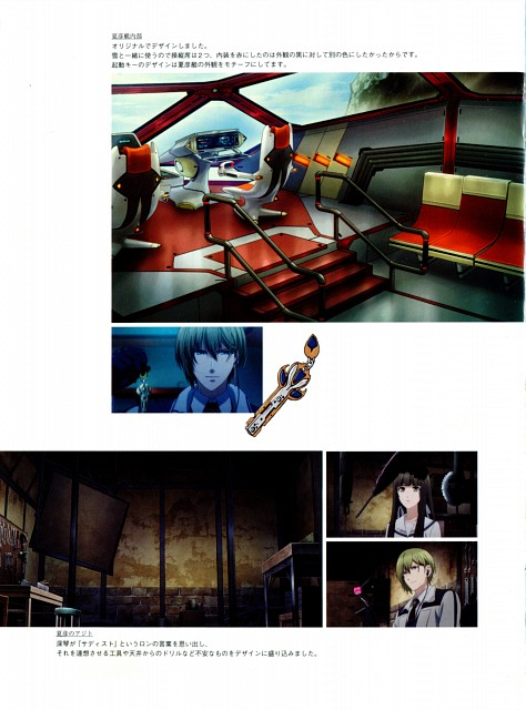 Kinema Citrus, NORN9, Mikoto Kuga, Natsuhiko Azuma, Prop Designs