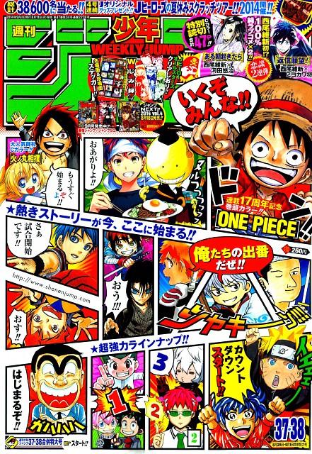 Gintama, Boku no Hero Academia, Assassination Classroom, Saiki Kusuo no PSI Nan, Kochikame