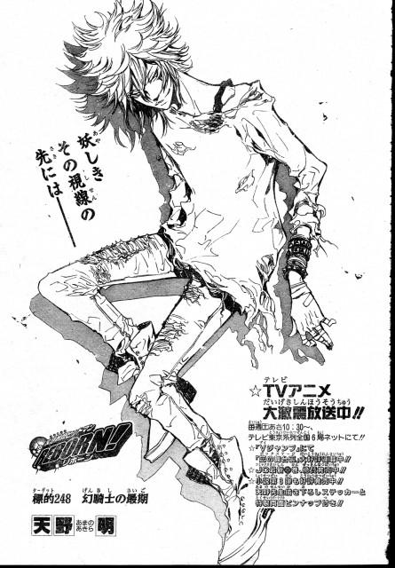 Akira Amano, Artland, Katekyo Hitman Reborn!, Byakuran