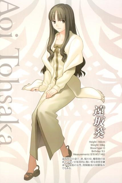 Ufotable, TYPE-MOON, Fate/Zero, Aoi Tohsaka