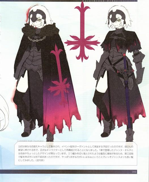 Takashi Takeuchi, TYPE-MOON, Aniplex, Fate/Grand Order, Joan Alter